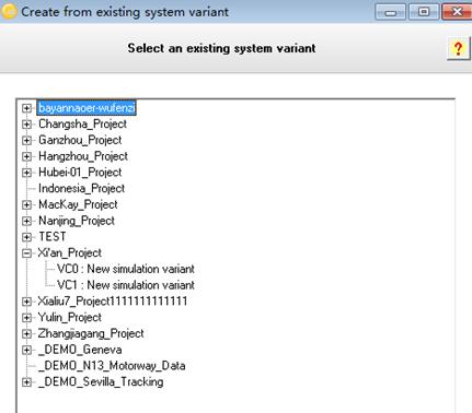 PVsyst软件实用问答,你想知道的都在这里(第9期)