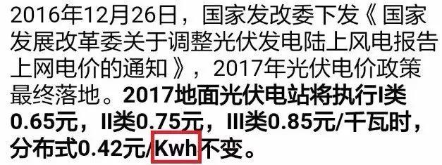 KW?kw?Kw?还是kW?细节彰显水平