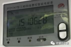 江苏省户用光伏发电实地调查