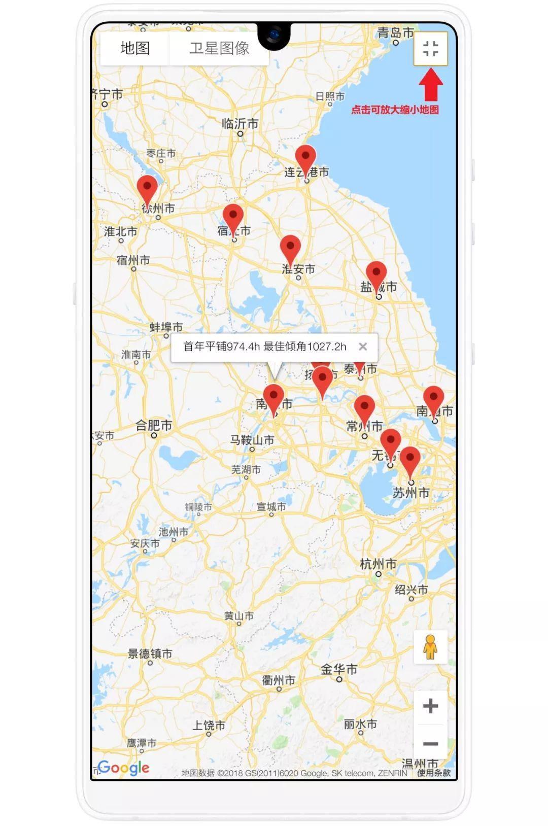 超炫动图|全国各地用电电价及发电量查询
