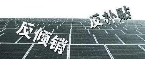 零关税!贸易战下,欧盟向中国伸出橄榄枝耐人寻味——