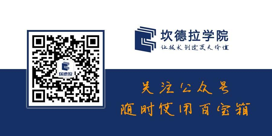 【发改委】全国碳交易市场12月19日正式启动