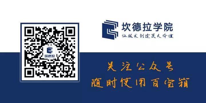 【规范图书馆】光伏发电站汇流箱检测技术规程