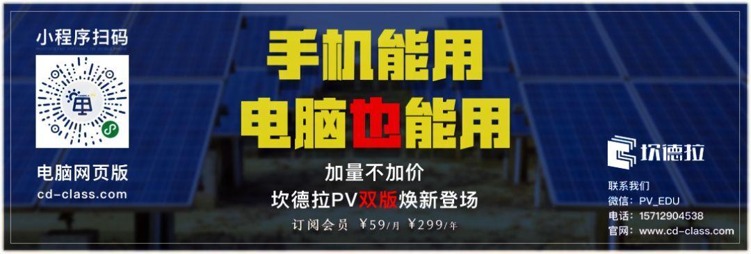 【价格风向标0805】升压站EPC8280万,单晶PERC1.99元/W,近期光伏设备、运维、EPC等价格信息