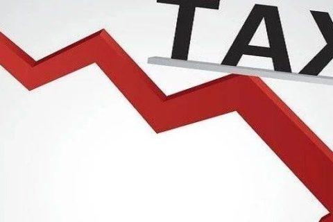 增值税率下调对存量全额上网光伏发电项目收益的影响