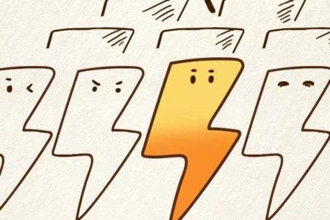 大家都是电!凭什么你优先上网?